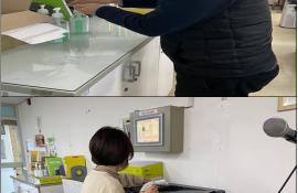 [노인일자리 및 사회활동지원사업] 코로나19방역활동 및 어르신안부확인